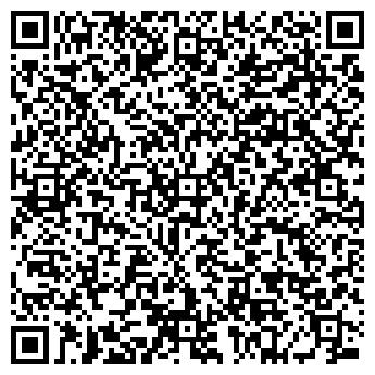 QR-код с контактной информацией организации Автоэра, ЧП (Avtoera)