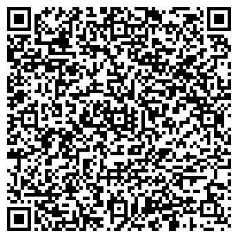 QR-код с контактной информацией организации Адаменко, ЧП