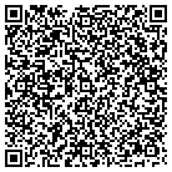 QR-код с контактной информацией организации СТО Биотрон, ООО