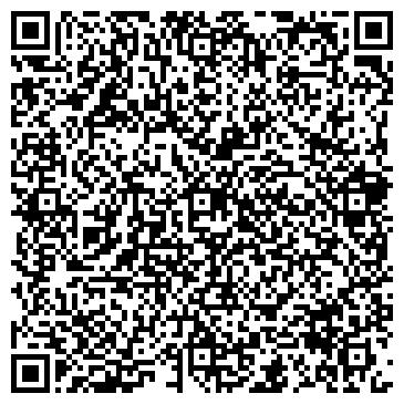 QR-код с контактной информацией организации Липчей СТО , ЧП