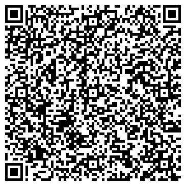 QR-код с контактной информацией организации От винта,ЧП (Автосервис)