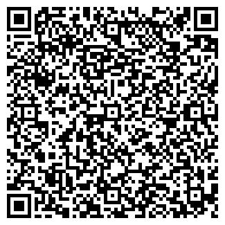 QR-код с контактной информацией организации СТО-Центр