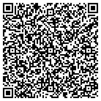 QR-код с контактной информацией организации АВГ Укр.Литсервис, ИП