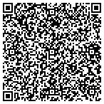 QR-код с контактной информацией организации КФ С.О.В.А, ООО