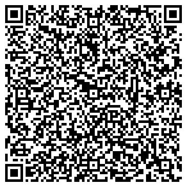 QR-код с контактной информацией организации МАГАЗИН РОЗНИЧНОЙ ТОРГОВЛИ № 55, МУП