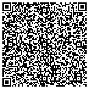 QR-код с контактной информацией организации TCS Оцинкованные автоприцепы, ООО