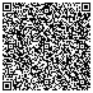 QR-код с контактной информацией организации STO - Service, ЧП