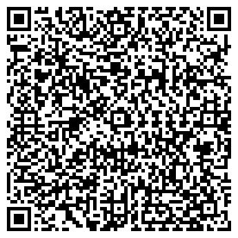 QR-код с контактной информацией организации Киев-Шрот, ЧП