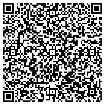 QR-код с контактной информацией организации Эксон, ООО