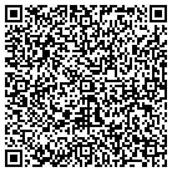QR-код с контактной информацией организации Бондарь, СПД