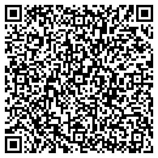 QR-код с контактной информацией организации Кузовок, ЧП