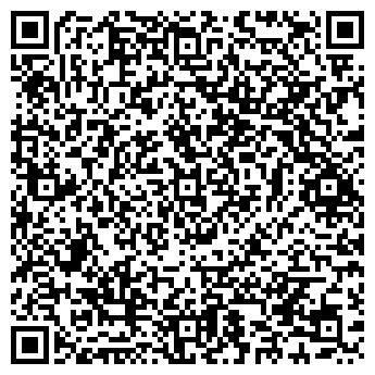 QR-код с контактной информацией организации Трудько, ЧП