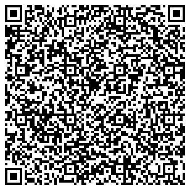 QR-код с контактной информацией организации Чигарских Э.В., СПД