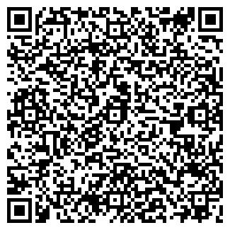 QR-код с контактной информацией организации МАСКА, ООО