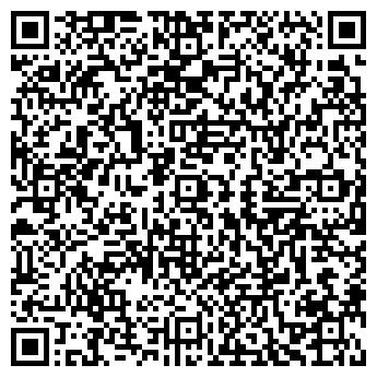 QR-код с контактной информацией организации Вымпел, ИП