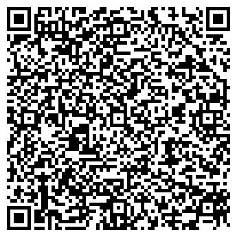 QR-код с контактной информацией организации Шащук, СПД