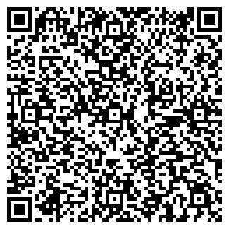 QR-код с контактной информацией организации МИГАЛАШ, ЧП