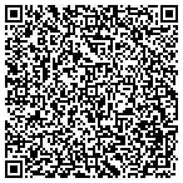 QR-код с контактной информацией организации Спецподъём, ООО