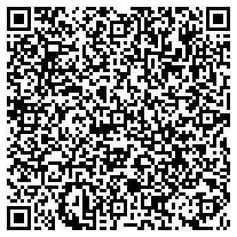 QR-код с контактной информацией организации Рябой В.Я., СПД