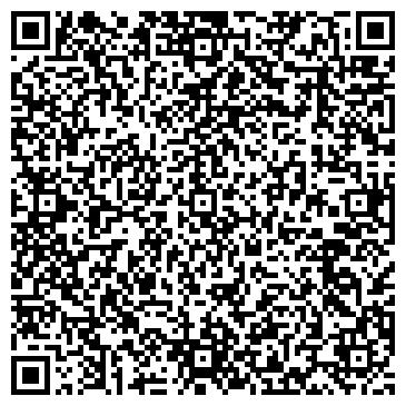 QR-код с контактной информацией организации Мегасвервис, Сервисный центр