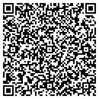 QR-код с контактной информацией организации Козлов, ФОП
