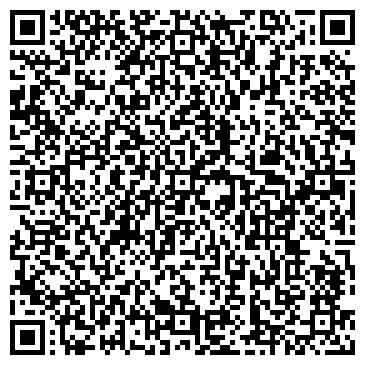 QR-код с контактной информацией организации Пегас Авто, ООО
