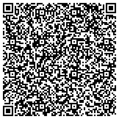 QR-код с контактной информацией организации Автосистем, ЧП (Autosystem)