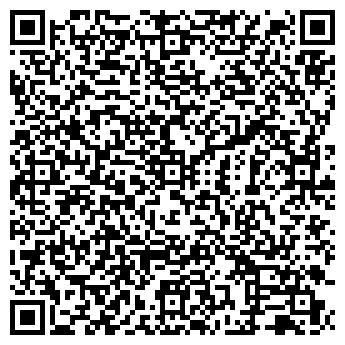 QR-код с контактной информацией организации Спецтехкар, ЧП