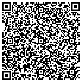 QR-код с контактной информацией организации СТО Авто-Шторм