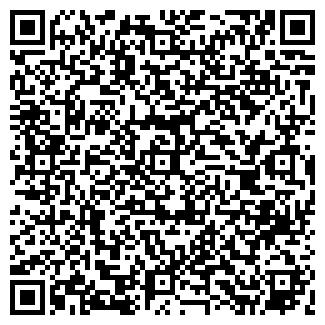 QR-код с контактной информацией организации Мяско, ОАО