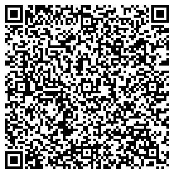 QR-код с контактной информацией организации Автовэй, ЧП