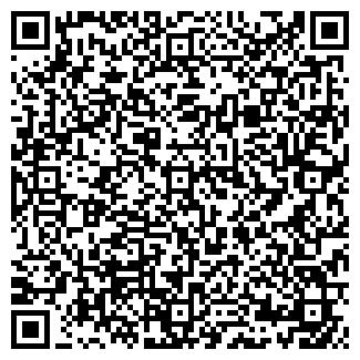 QR-код с контактной информацией организации НЕГА, ООО
