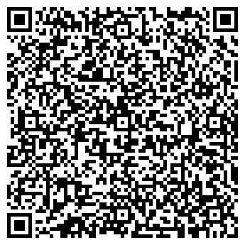 QR-код с контактной информацией организации Киев - Газ - Сервис, ООО