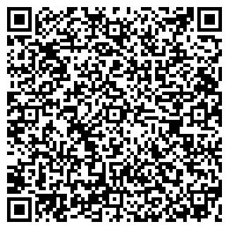 QR-код с контактной информацией организации НОВАЯ-ИНКА