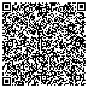 QR-код с контактной информацией организации Кран-сервис, ЧП