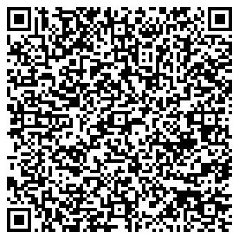QR-код с контактной информацией организации ПАНТЕЛЕЕВА Н. А., ЧП