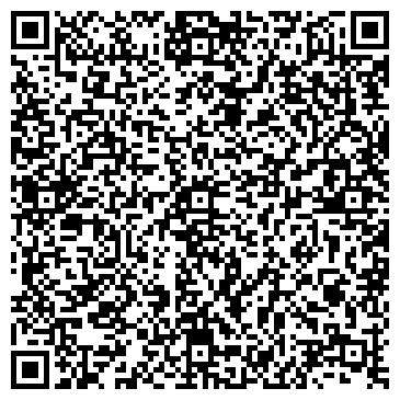 QR-код с контактной информацией организации Харсервис, ООО