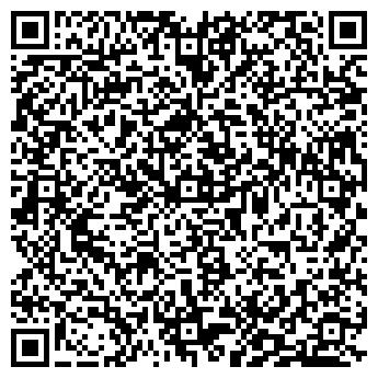 QR-код с контактной информацией организации Карэксим, ЧП