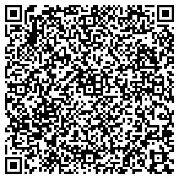 QR-код с контактной информацией организации Рубин-Автоспец, ООО