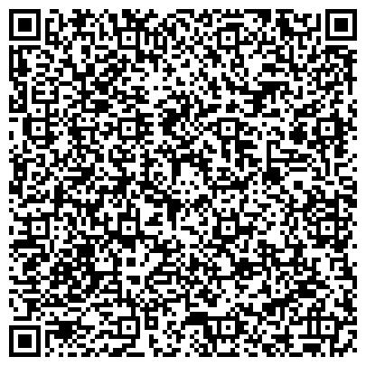 QR-код с контактной информацией организации Сервисный центр Шина Плюс 2, ЧП