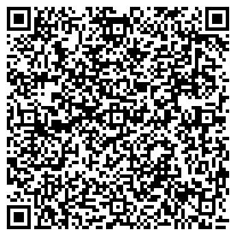 QR-код с контактной информацией организации Демян, ЧП