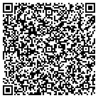 QR-код с контактной информацией организации РЕЙСЧІП, компания