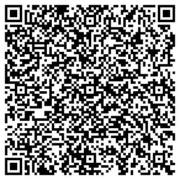 QR-код с контактной информацией организации Рыбалка А.А., СПД