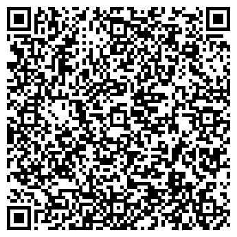 QR-код с контактной информацией организации Авто фул сервис, СПД