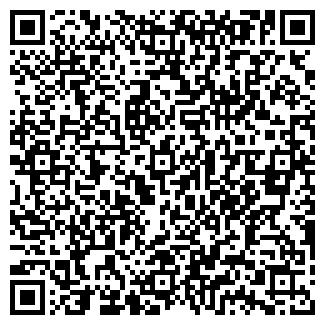 QR-код с контактной информацией организации Антриб,ООО