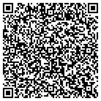 QR-код с контактной информацией организации Хелп-Роад,Компания