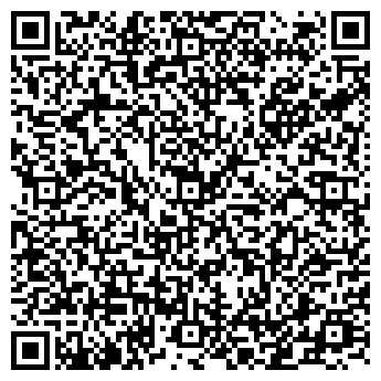 QR-код с контактной информацией организации Мобильный шиномонтаж, ЧП