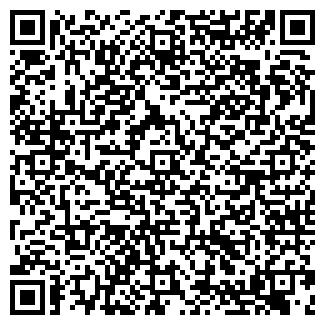 QR-код с контактной информацией организации ПРИВОЛЬЕ