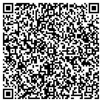 QR-код с контактной информацией организации Прозар, Компания