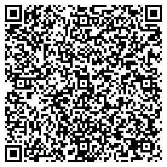 QR-код с контактной информацией организации Рива-Сервис, ООО